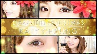 Dazzling Christmas ♥ 爆閃聖誕狂歡派對妝 Thumbnail
