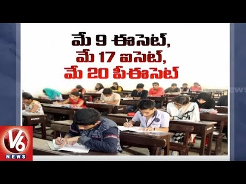 Telangana State Council of Higher Education Announces Schedule For Common Entrance Tests   V6 News