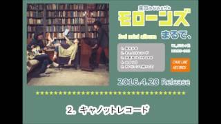 2016年4月20日(水)発売.