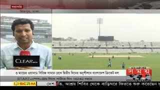 ৩ ম্যাচের ওয়ানডে সিরিজ সামনে রেখে অনুশীলনে জাতীয় ক্রিকেট দল | Bangladesh Cricket