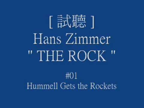 [ 試聽 ] OST  ' THE ROCK ' Hummell Gets the Rockets