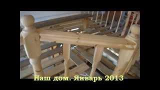 видео Проекты небольших домов: весёлые коттеджи в Канаде