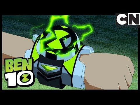 Ben 10 | The Omnitrix Glitches | Lickety Split | Cartoon Network