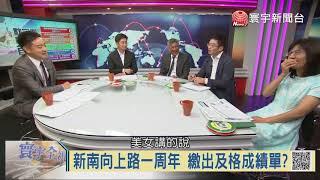 寰宇全視界_1060930-2
