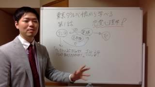 30代からのステキな恋愛が叶うLINEの友達募集中です→https://line.me/...