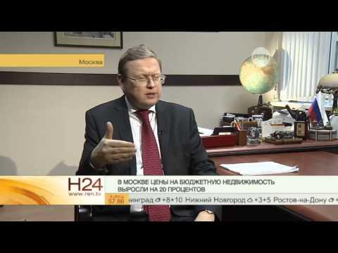 Цены на бюджетную недвижимость в Москве выросли на 20%