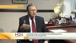 Цены на бюджетную недвижимость в Москве выросли на 20%(, 2014-11-12T17:03:19.000Z)