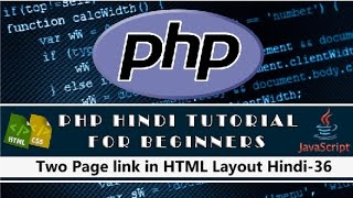 Two Page link in HTML Layout Hindi Tutorial-36