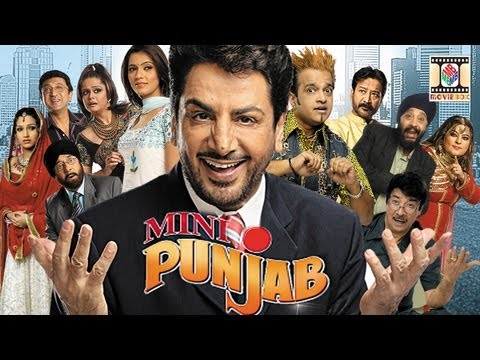 MINI PUNJAB - FULL FILM - GURDAS MAAN
