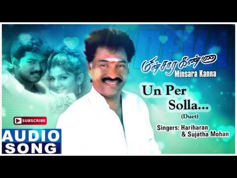 Un Per Solla Song | Minsara Kanna Tamil Movie Songs | Vijay | Rambha | Monicka | Deva | Music Master