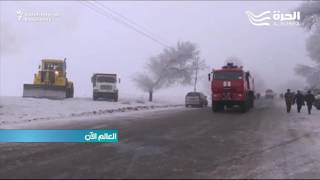 سقوط طائرة شحن تركية على منطقة مأهولة جنوبي قيرغيزستان... ومقتل 37 شخصاً على الاقل