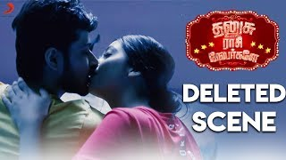 Dhanusu Raasi Neyargale – Deleted Scene