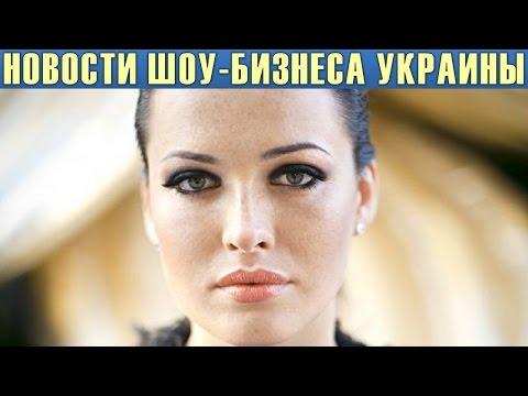 Даша астафьева фото без цензуры