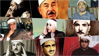 Best of Maqam Nahawand | أفضل مقام النهاوند