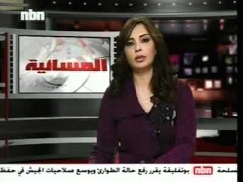 Mosaic News - 02/23/11: Eastern Libya Celebrates Liberation