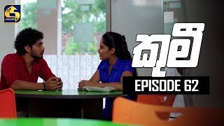 Kumi Episode 62 || 27th August 2019 Thumbnail
