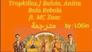 Gambar cover Tropkillaz, J Balvin, Anitta Bola Rebola ft. MC Zaac مترجمة