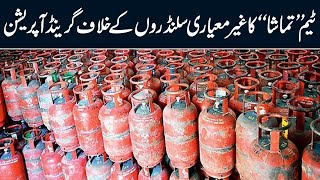 Team ' Tamasha' Launches Crackdown Against Illegal Gas Cylinders