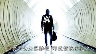 Alan Walker-Faded 中文KTV字幕