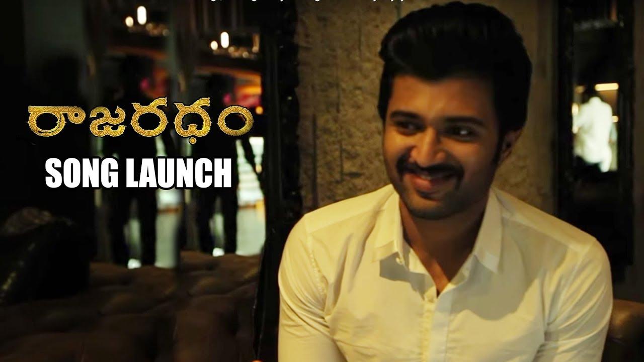 Vijay Devarakonda Launches Rajaratham First Song | College Days Song  Release by Vijay Devarakonda