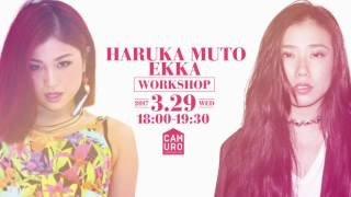HARUKA MUTO × EKKA WORKSHOP!! 【Date】2017.3.29.wed 【Time】18:00~...