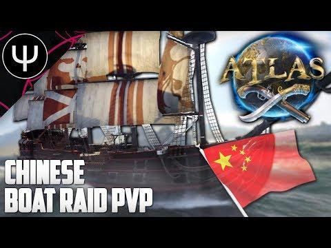 ATLAS — EPIC Boat PvP CHINESE RAID (Galleon vs Brigantine)!