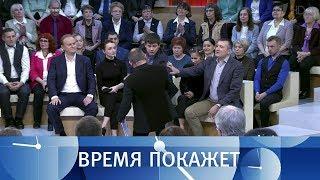 Заложники Украины. Время покажет. Выпуск от 28.12.2017