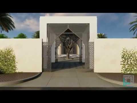 Dar al Rawdah