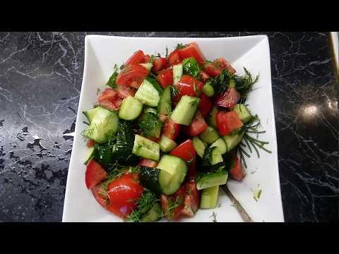 Лёгкий салат с огурцов и помидоров