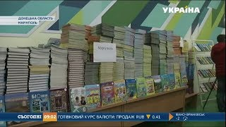 30 тисяч україномовних підручників закупили для школярів Донеччини Video