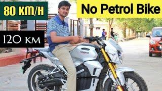 Komaki M5 Sport Review - New Electric Bike in India 2021