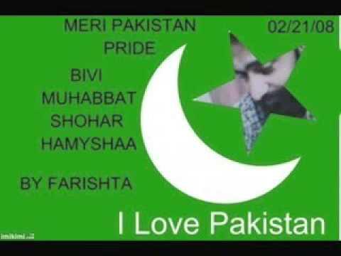 Pakistan National Anthem   Tarana   Video Dailymotion