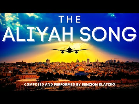 The Aliyah Song - Official Music Video - Benzion Klatzko