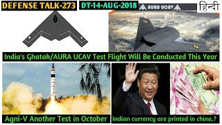 Today's Latest Indian Defence News/Indian defence Updates in Hindi ...