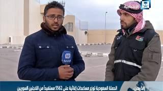 حسن دويكات: قمنا في الحملة السعودية بتوزيع كسوة الشتاء لـ 3500 فرد في