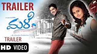 Male | Official HD Trailer | Feat.Prem,Amulya,Sadhu Kokila | R.Chandru |  New Kannada