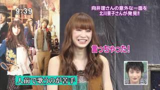 映画 『パラダイス・キス』 関連番組へのビデオメッセージ (2011年5月3...
