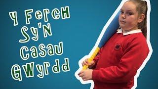Y Ferch Sy'n Casau Gwyrdd | Fideo Fi