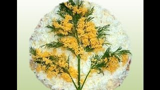"Салат ""Мимоза"". Пошаговый фоторецепт. Russian salad ""Mimosa"""