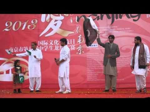 nanjing culture day
