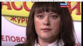 Вопрос Путину о долге Алтайского края