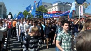 2013-05-01 Первомайская демонстрация. Симферополь 2013(, 2013-05-15T10:37:36.000Z)