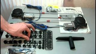 Видео обзор  стеклоподъёмников SPAL(Видео обзор оригинальных итальянских стеклоподъёмников SPAL. Оформить заказ можно через наш сайт http://avtocar.kh.ua..., 2011-05-26T15:09:19.000Z)