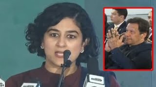 Gambar cover Tania Aidrus Speech | PM Imran Khan Present | Digital Pakistan campaign