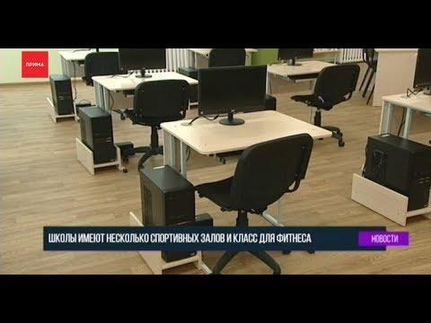 В «Покровском» и «Нанжуле» открылись новые школы