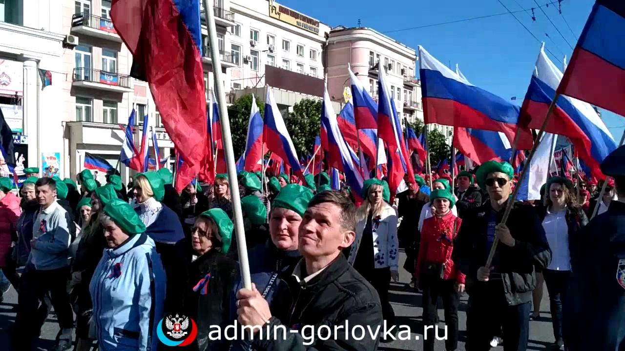 Праздничное шествие ко Дню Республики в Донецке. Горловская делегация