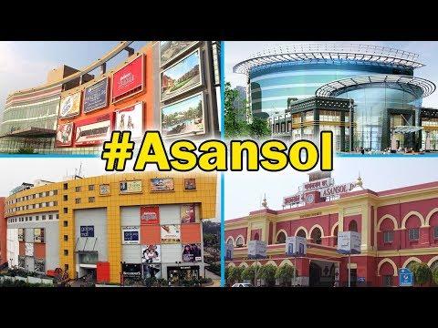 आसनसोल शहर के बारें में रोचक बातें । Unknown Facts about Asansol The City of Brotherhood