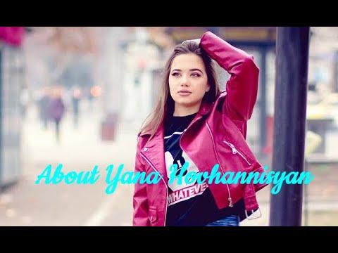 About Yana Hovhannisyan / Յանա Հովհաննիսյանի մասին