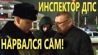 Пьяные девицы, гаишники, ППС, журналист-провокатор, мелкие хулиганы и юрист Антон Долгих