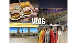 [vlog]대학생의 금공강 사용법 #3︱코엑스 에그슬럿…